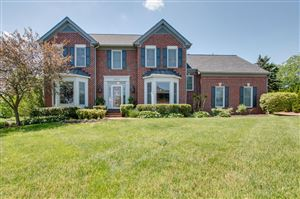Photo of 8307 Bridle Pl, Brentwood, TN 37027 (MLS # 2039887)