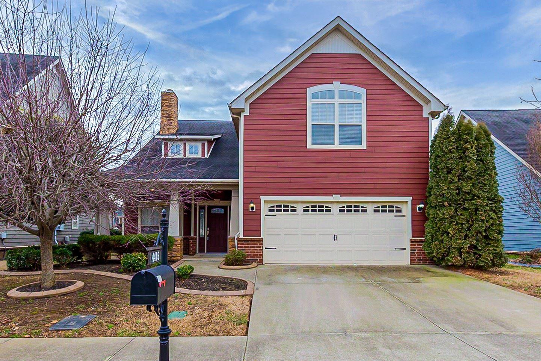 4405 Maximillion Cir, Murfreesboro, TN 37128 - MLS#: 2226892