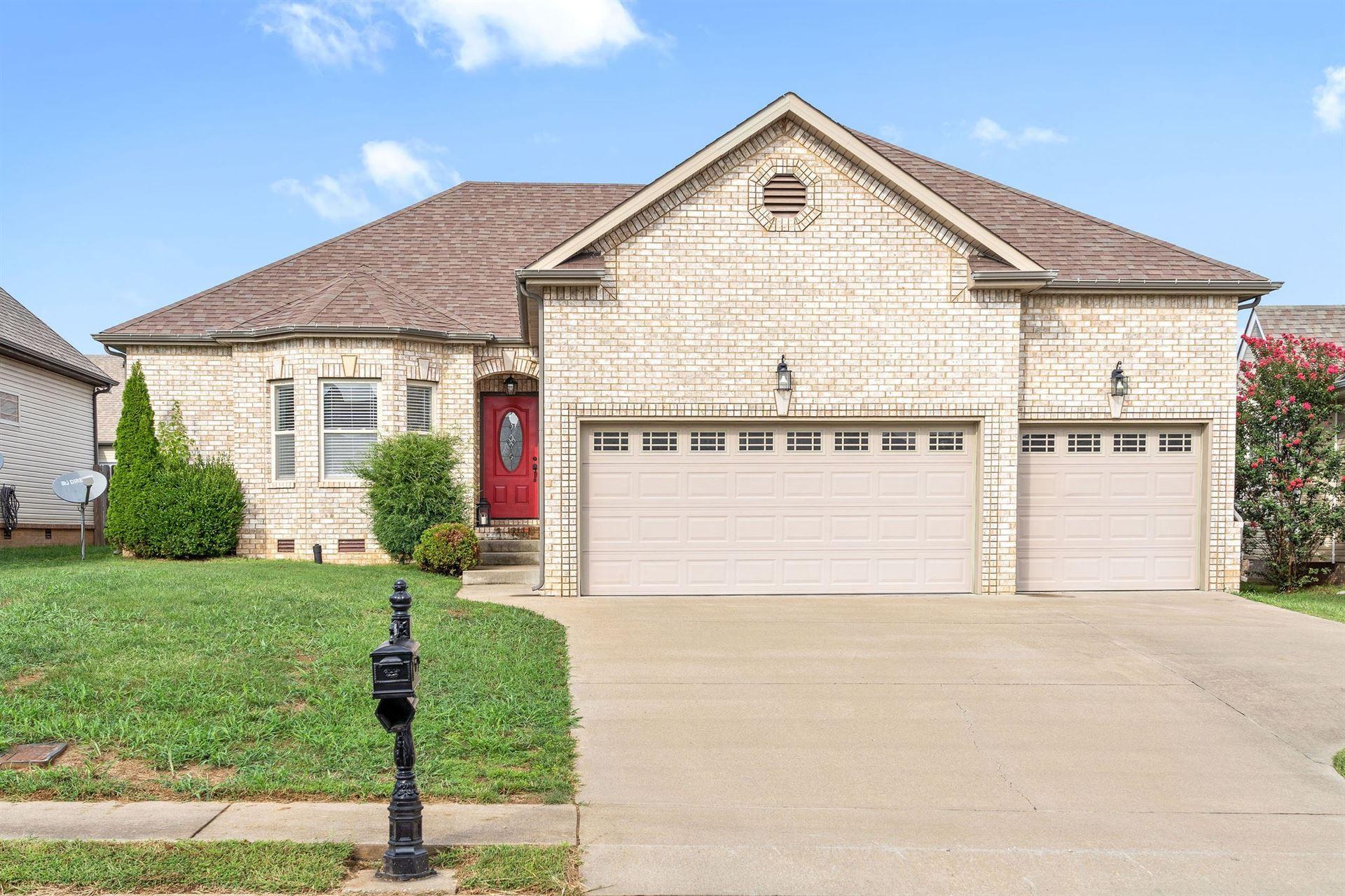 1535 Cobra Ln, Clarksville, TN 37042 - MLS#: 2291895