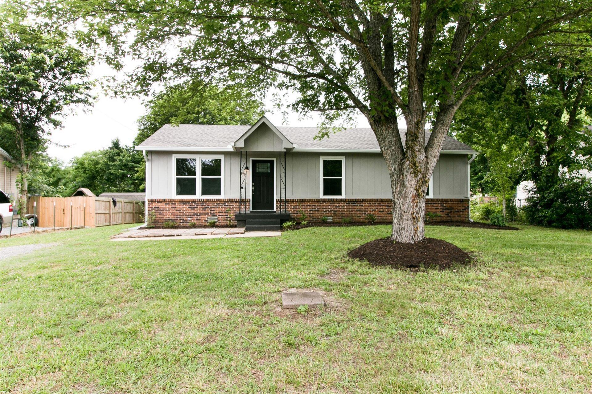 1490 Craig Dr, Clarksville, TN 37042 - MLS#: 2285919