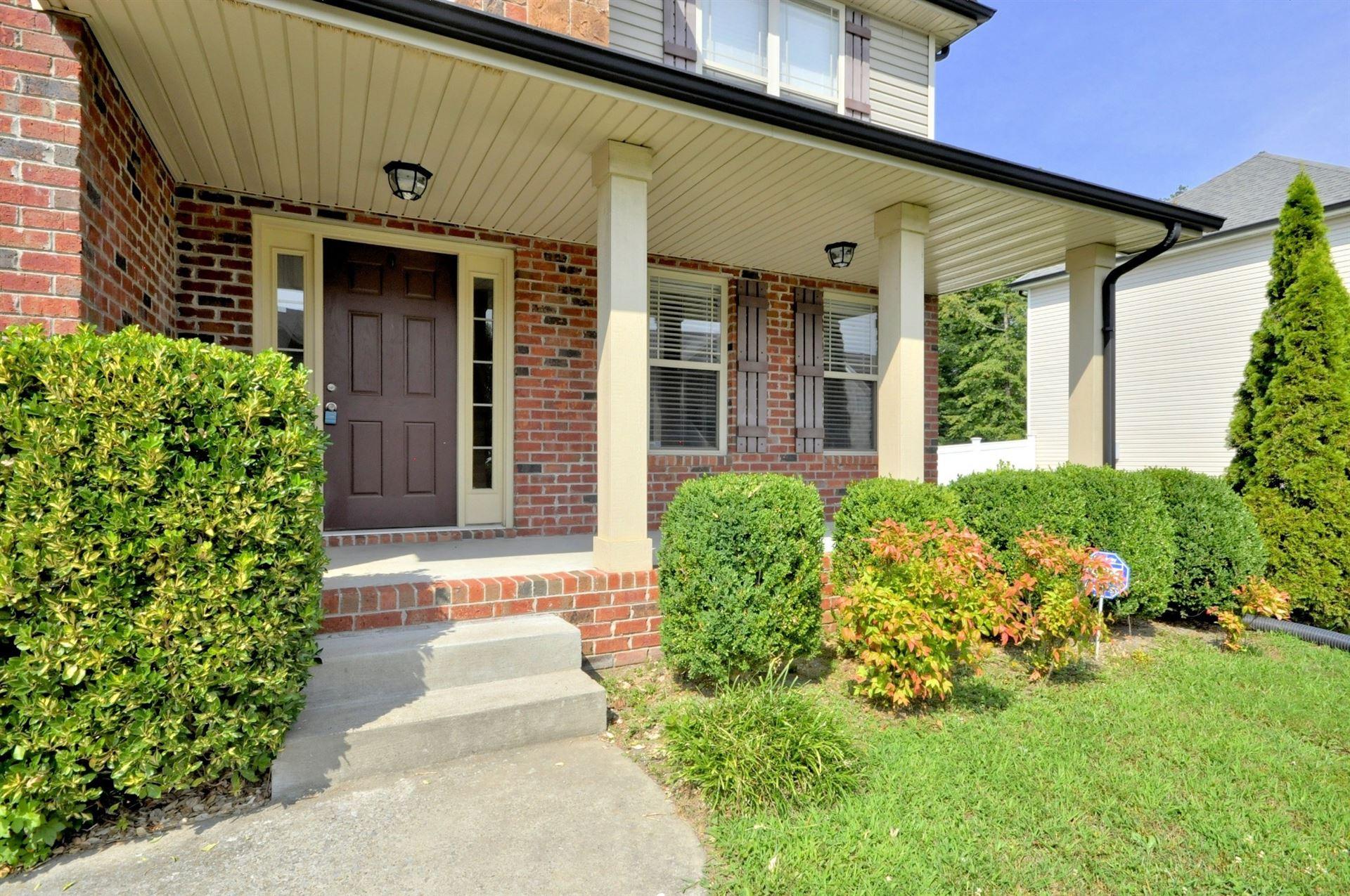578 Press Grove Dr, Clarksville, TN 37043 - MLS#: 2299932