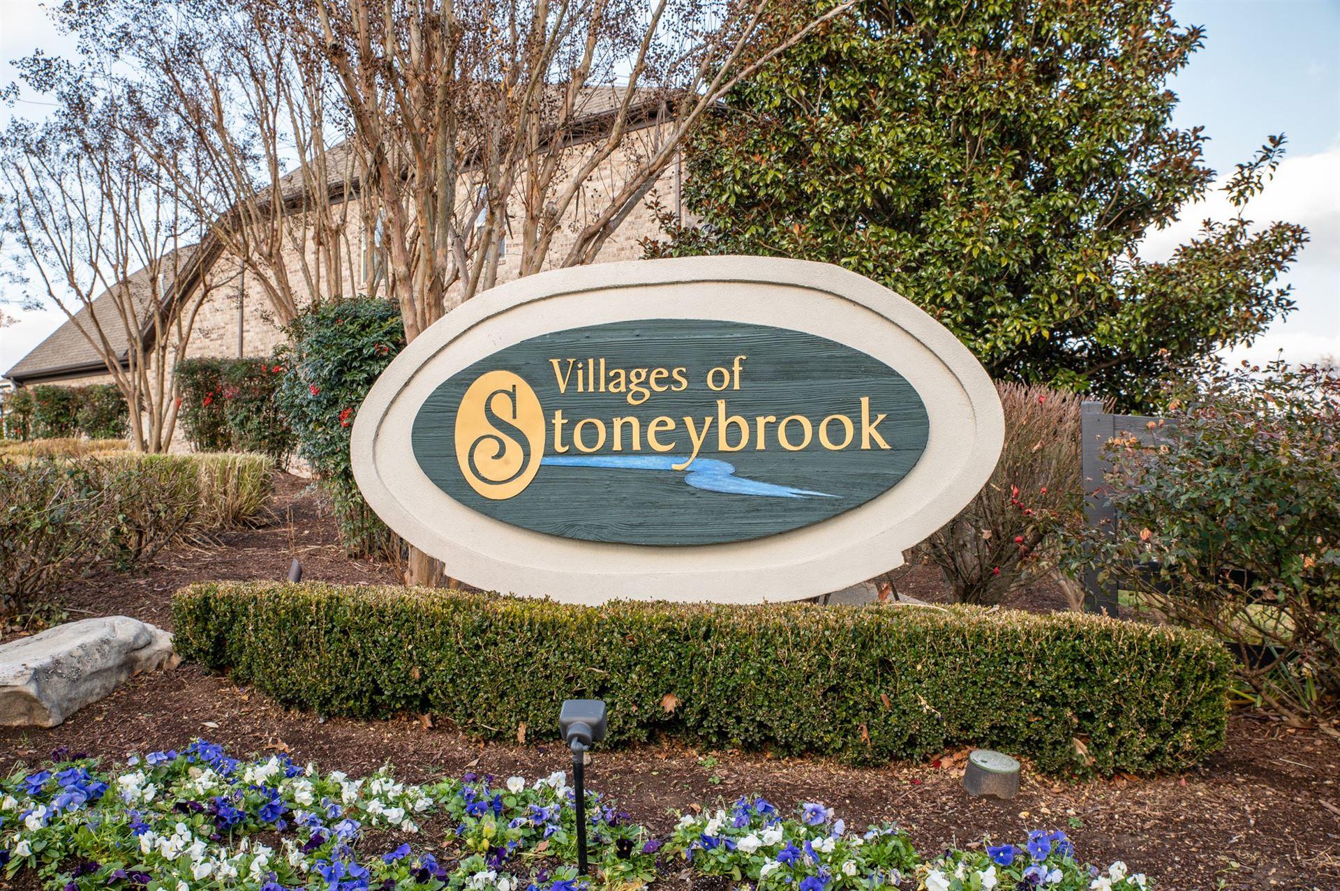 2013 Blackstone Drive, Hendersonville, TN 37075 - MLS#: 2206933