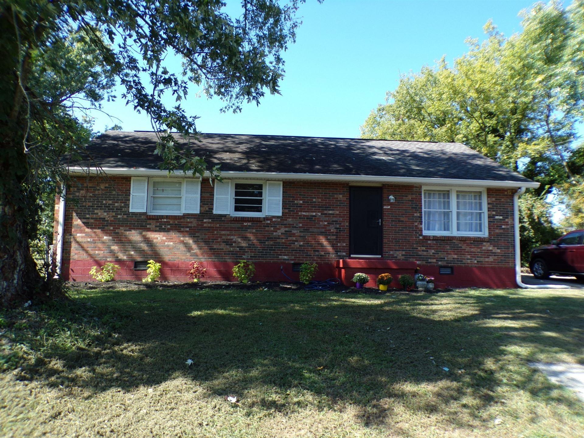 105 N. Greenhill Rd., Mount Juliet, TN 37122 - MLS#: 2197937