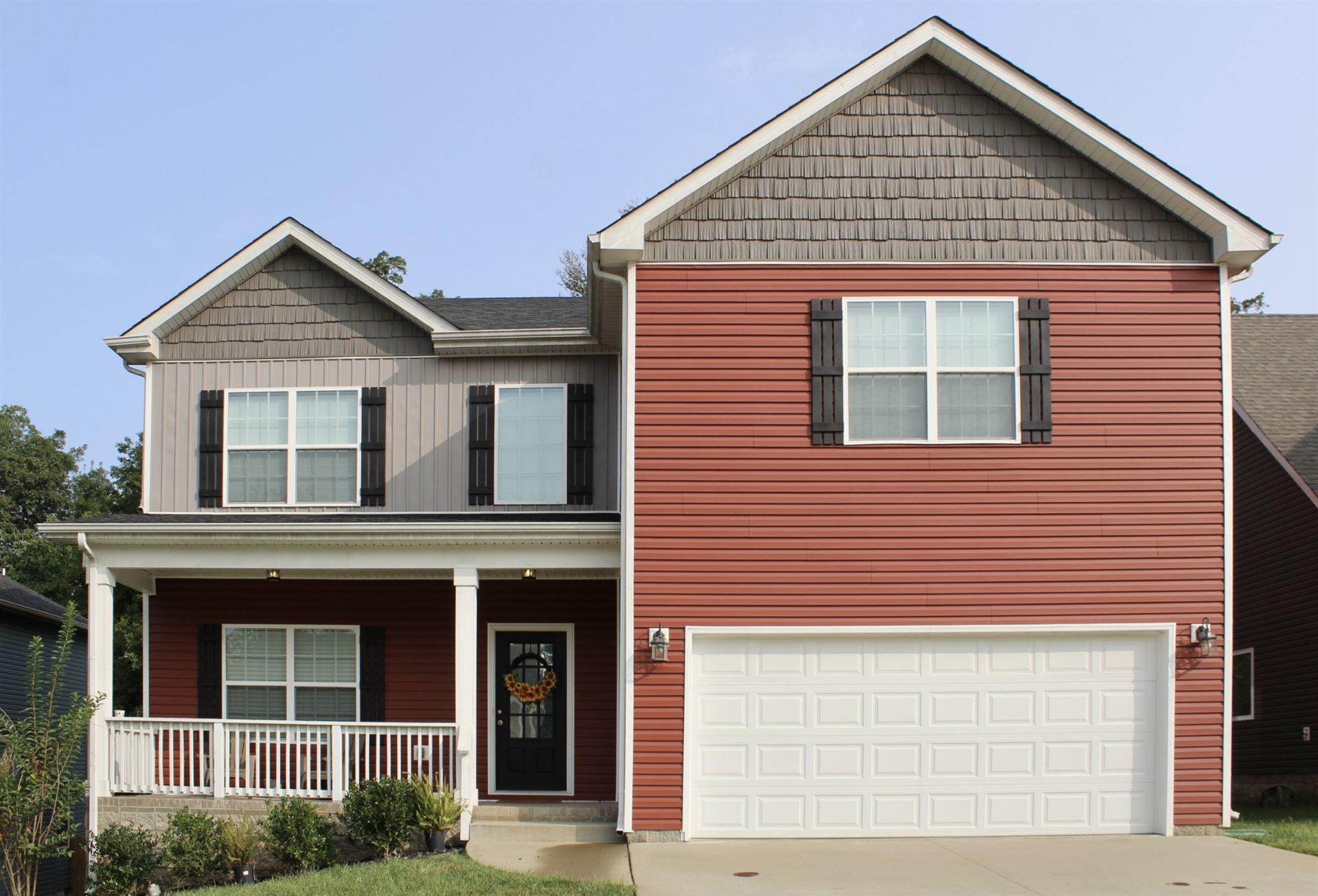 1154 Belvoir Ln, Clarksville, TN 37040 - MLS#: 2188943