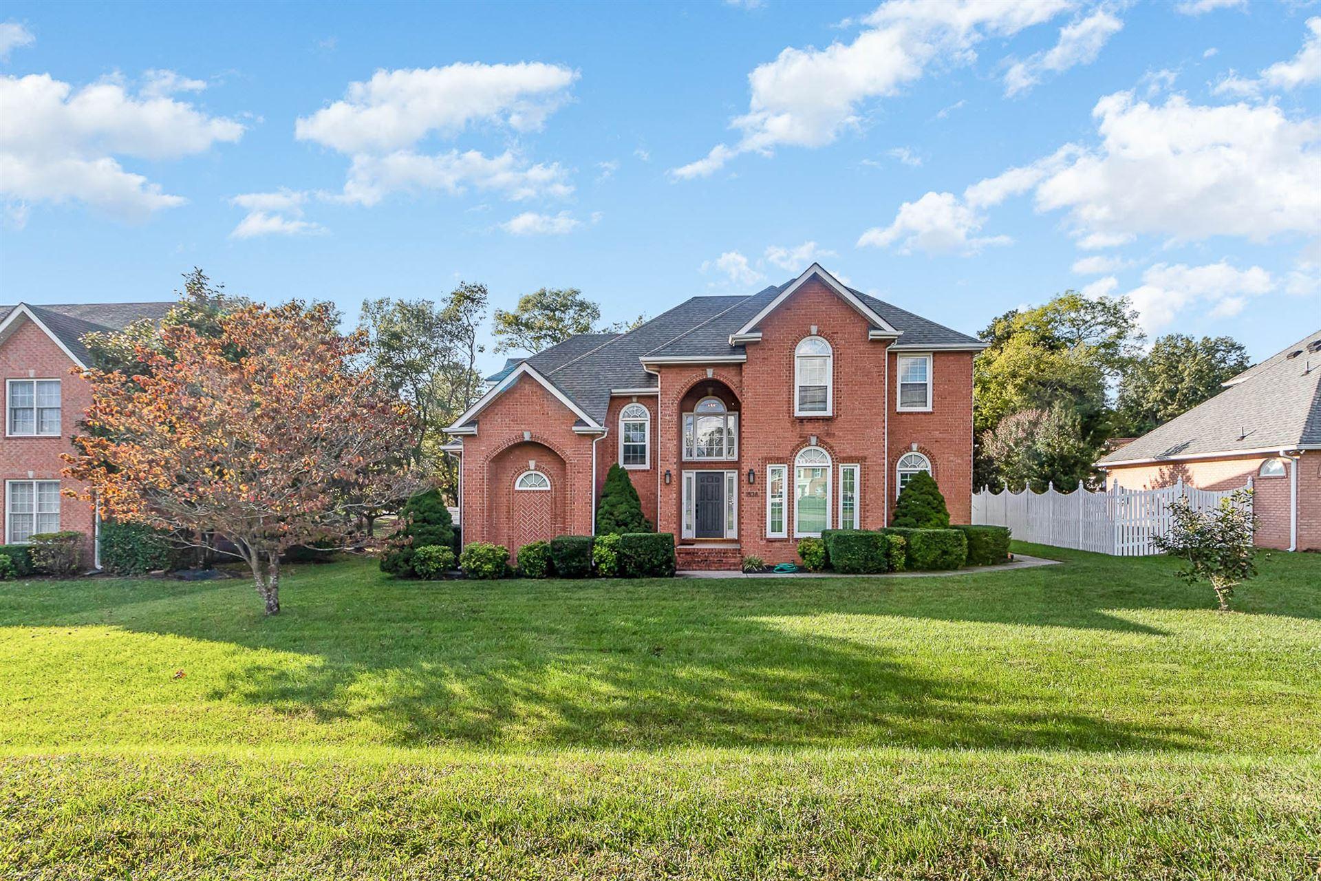 1538 W Northfield Blvd, Murfreesboro, TN 37129 - MLS#: 2300951