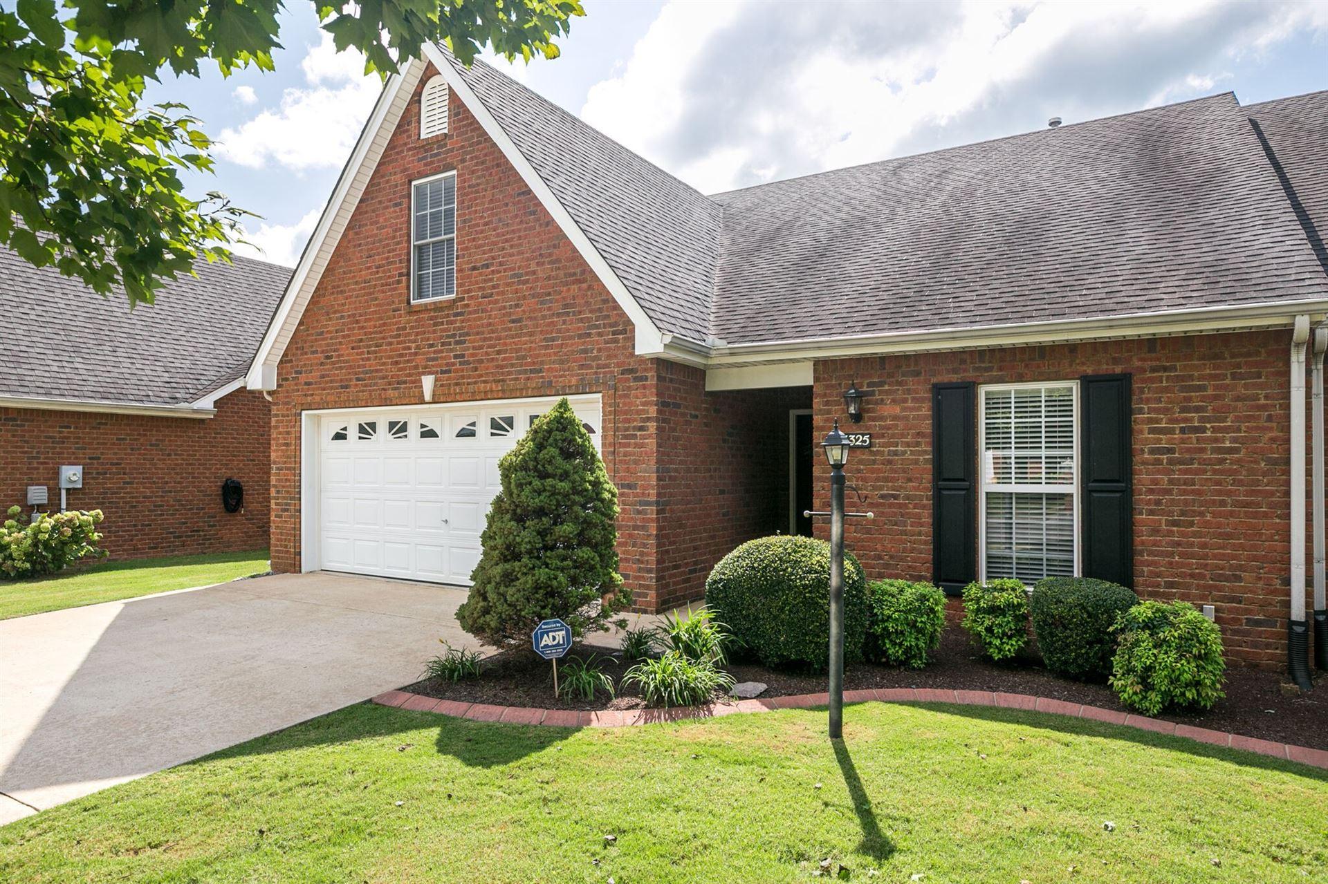 3325 Mershon Dr, Murfreesboro, TN 37128 - MLS#: 2190972