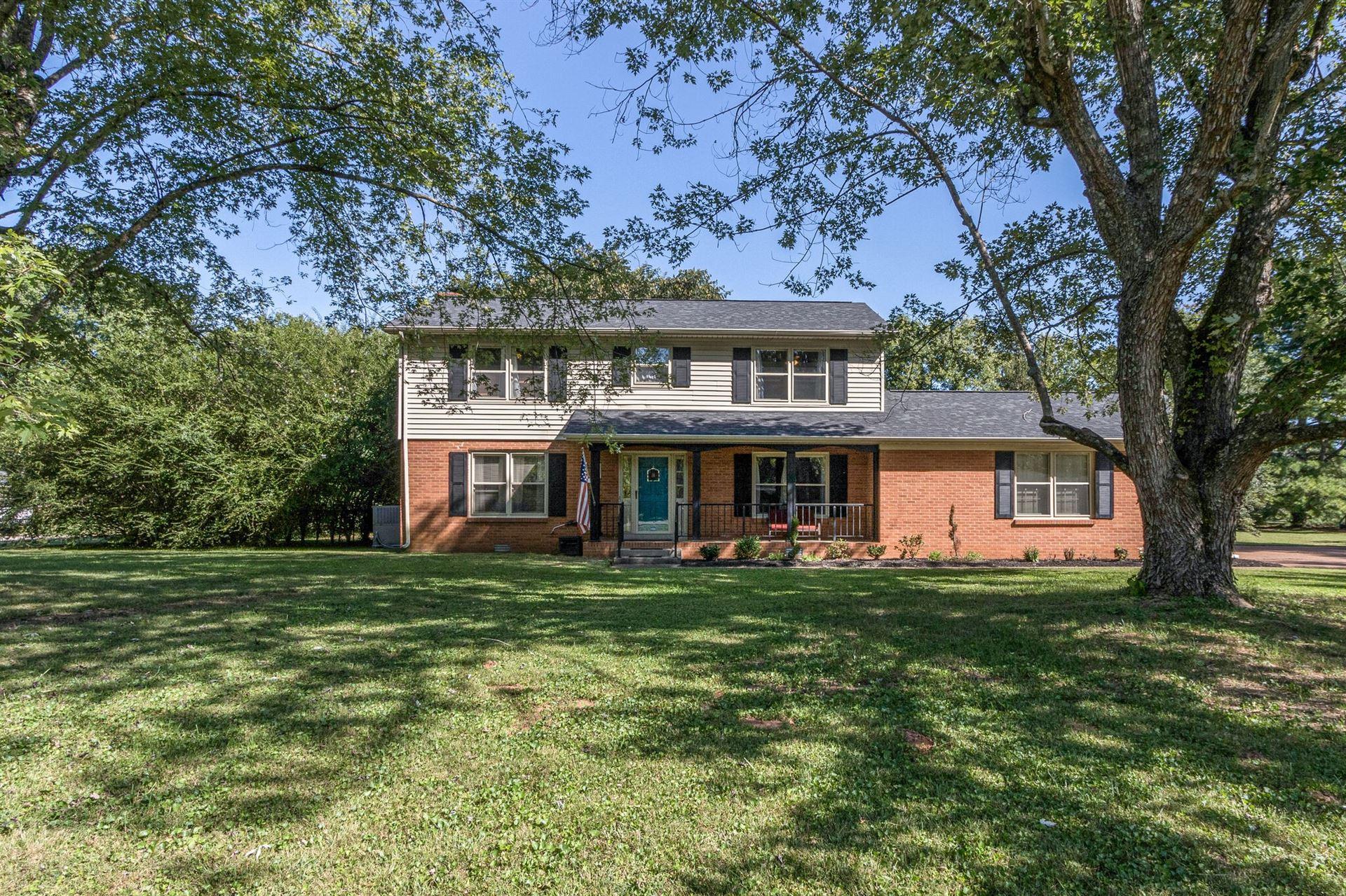 275 McKaig Rd, Murfreesboro, TN 37127 - MLS#: 2191983