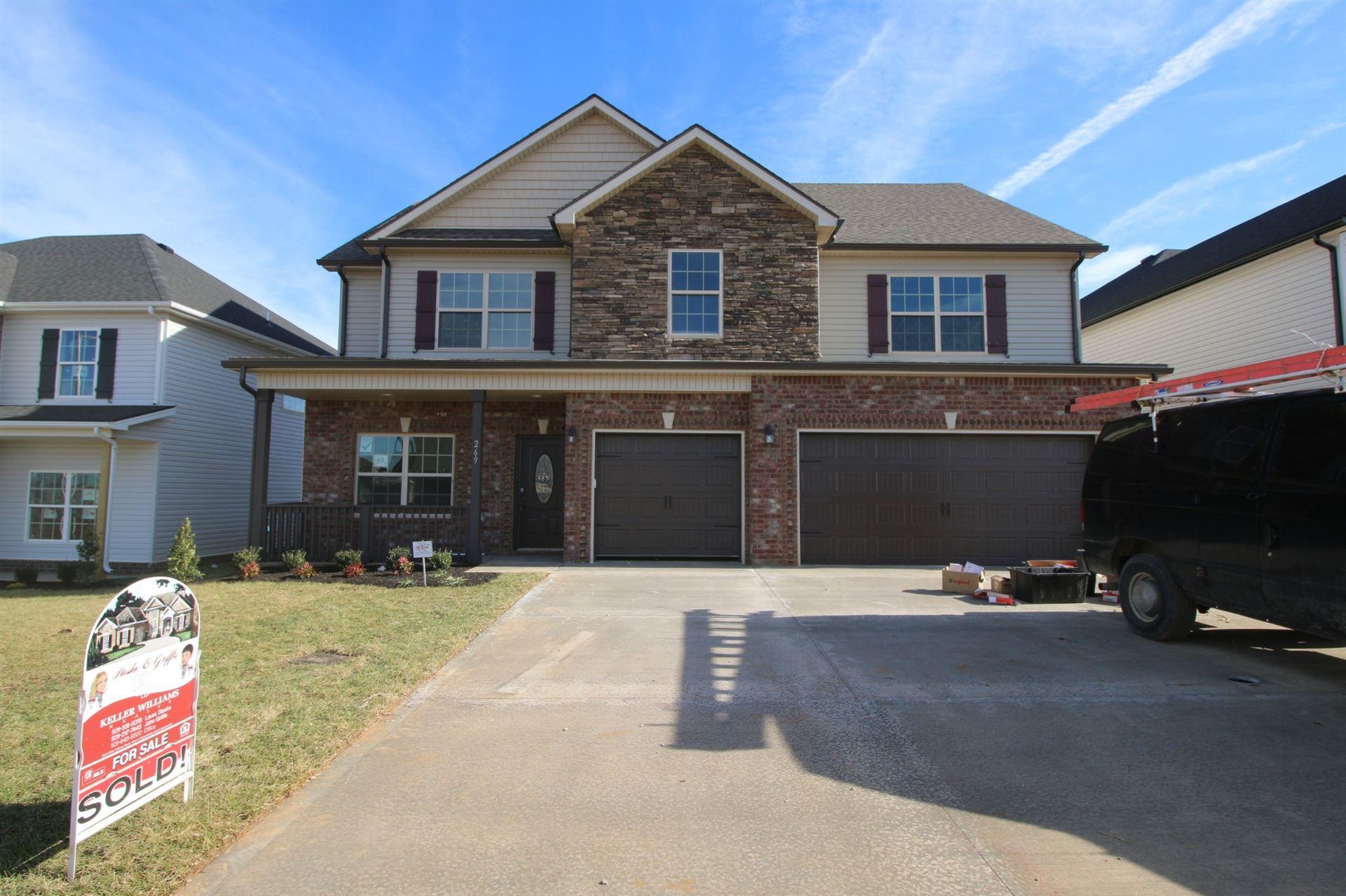 171 Mills Creek, Clarksville, TN 37042 - MLS#: 2296989