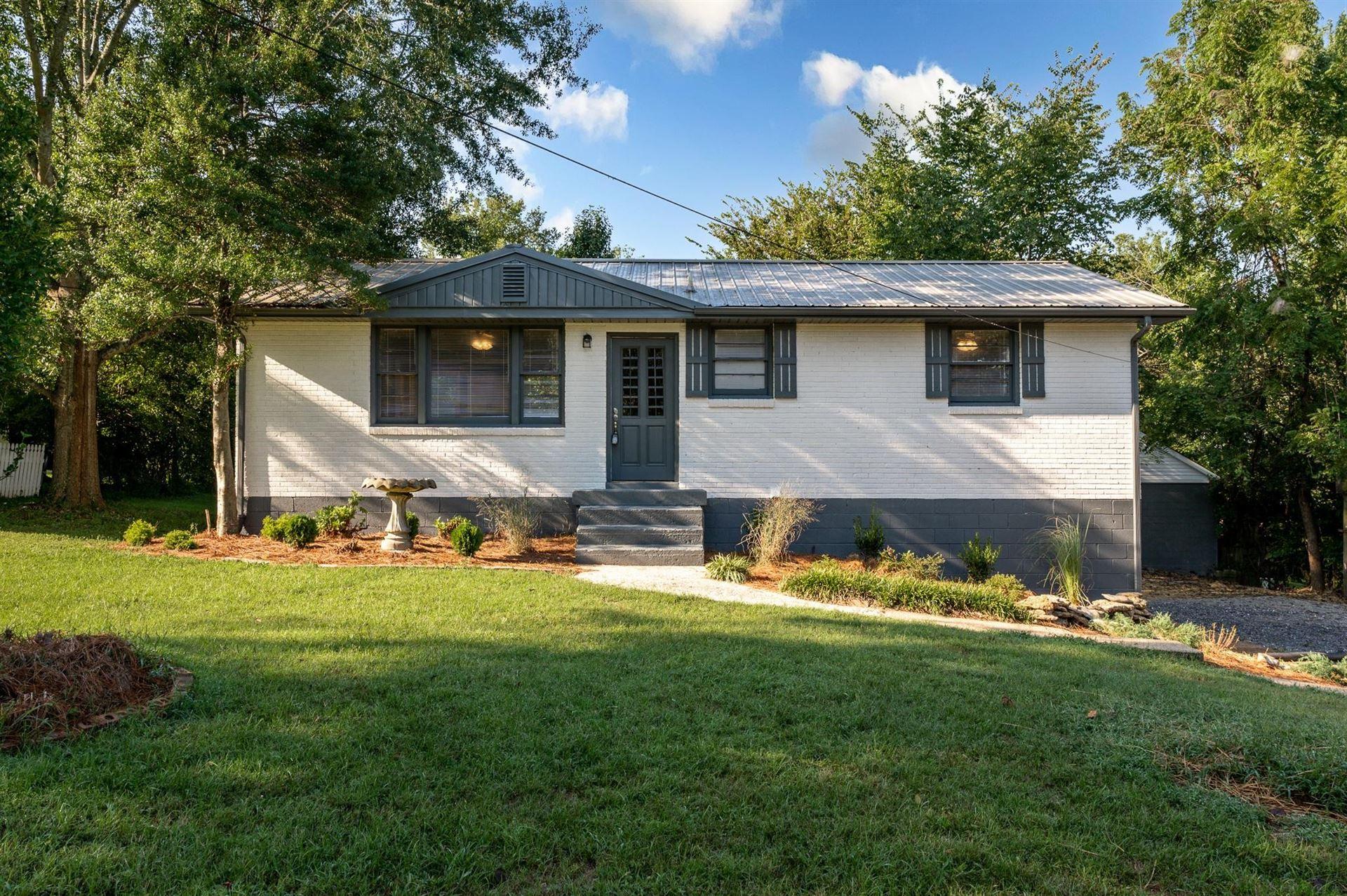 118 Robinhood Cir, Hendersonville, TN 37075 - MLS#: 2287991