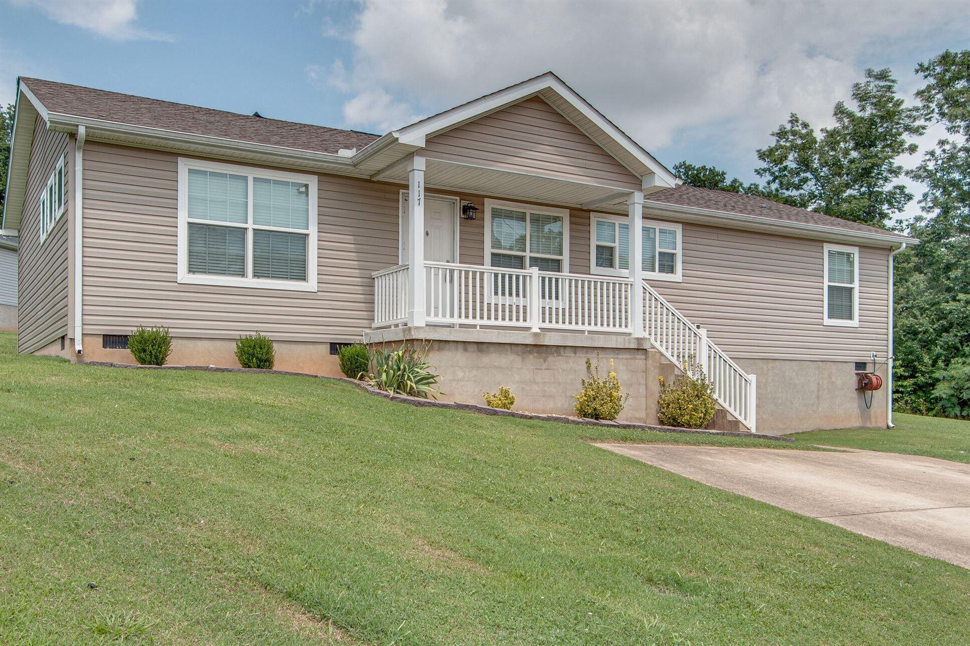 117 Westwind Ct, Columbia, TN 38401 - MLS#: 2274999