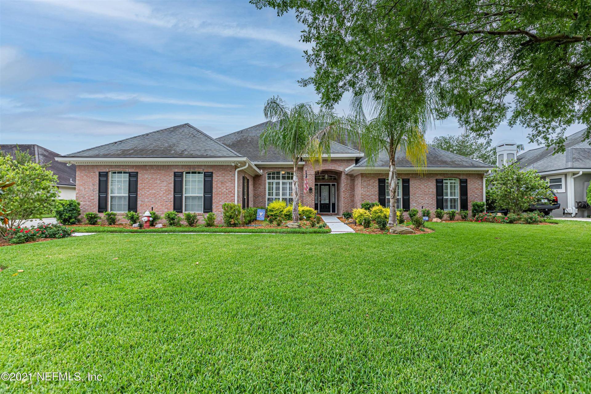 3764 REEDPOND DR N, Jacksonville, FL 32223 - MLS#: 1107101