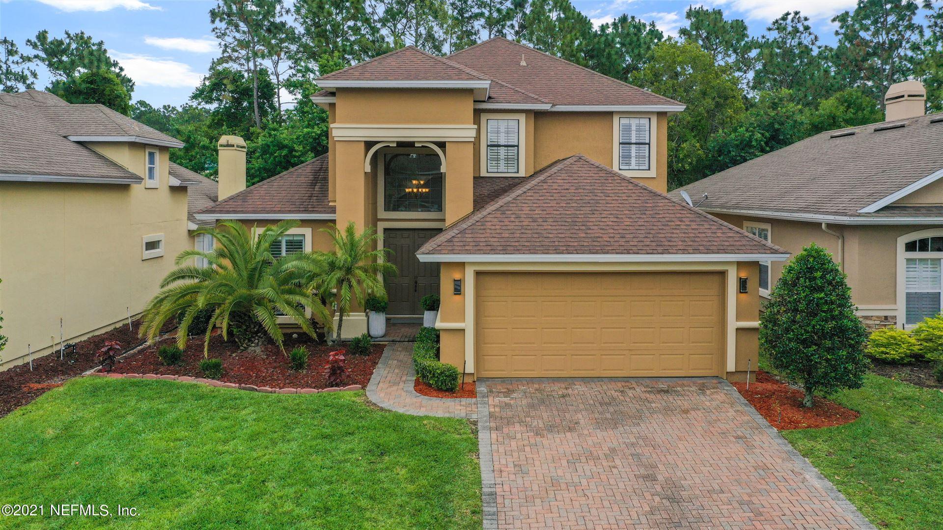 1629 SUMMERDOWN WAY #Lot No: 8, Jacksonville, FL 32259 - MLS#: 1110191