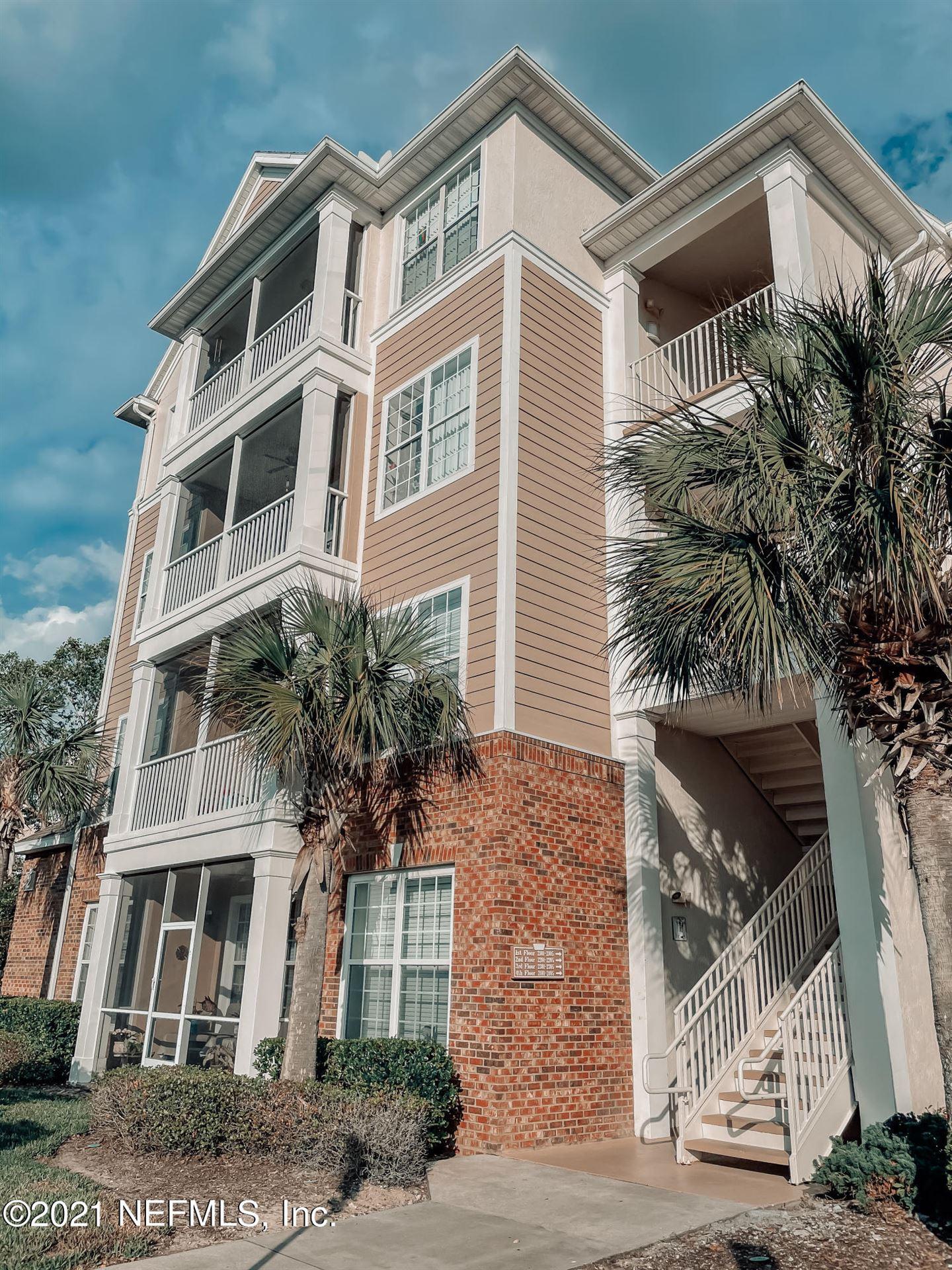 11251 CAMPFIELD DR, Jacksonville, FL 32256 - MLS#: 1113495
