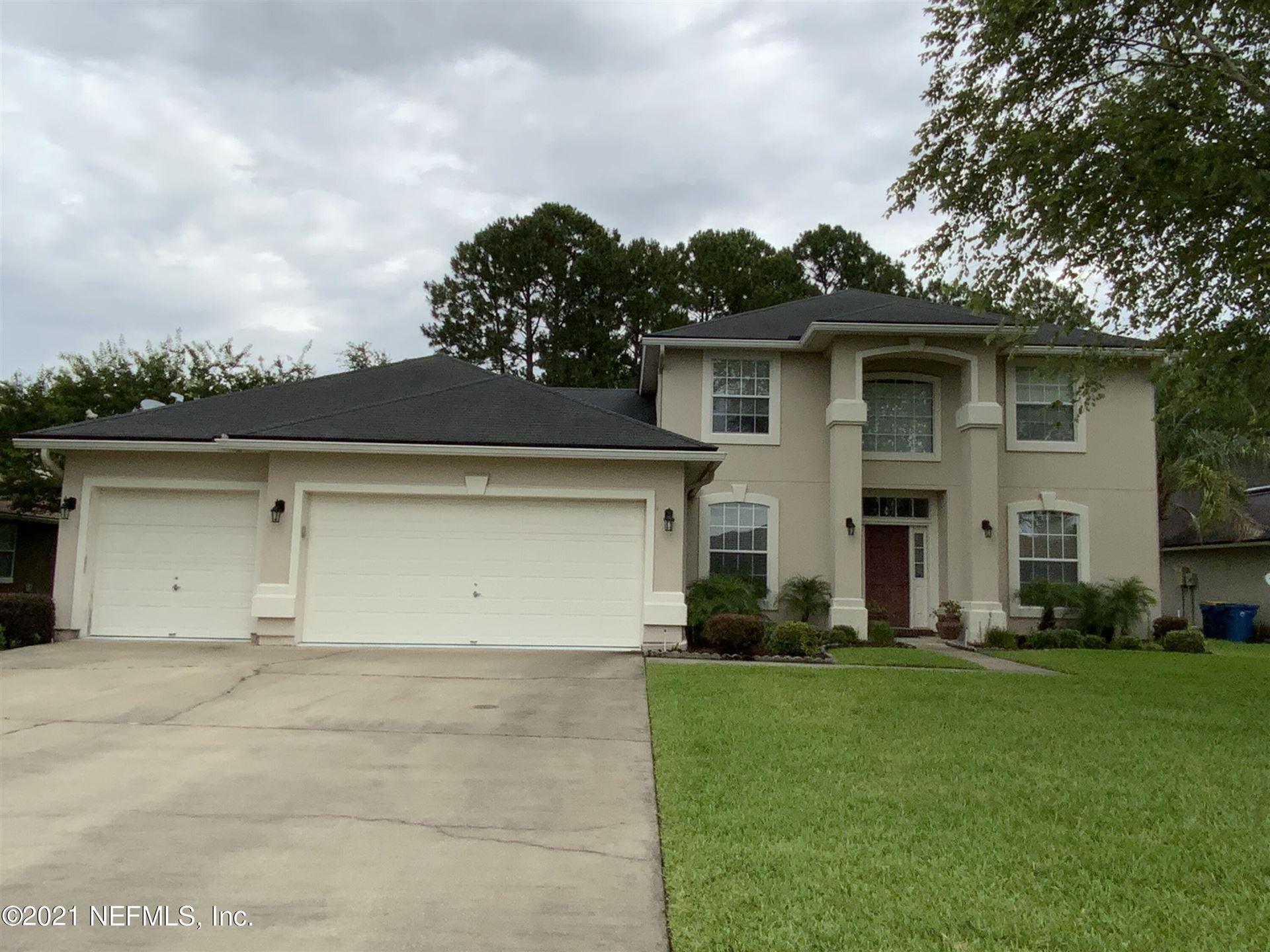 11533 JERRY ADAM DR, Jacksonville, FL 32218 - MLS#: 1116680