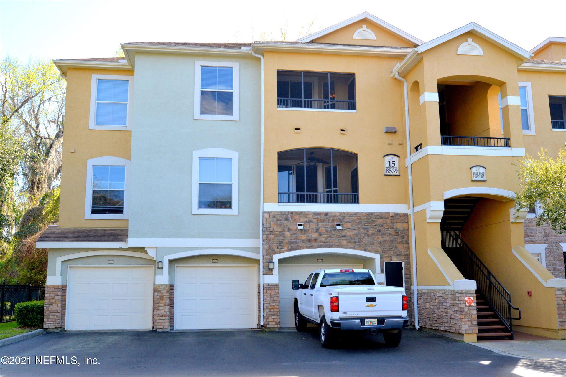 8539 W GATE PKWY, Jacksonville, FL 32216 - MLS#: 1098924
