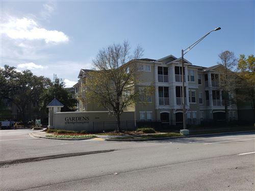 Photo of 8290 GATE PKWY W, JACKSONVILLE, FL 32216 (MLS # 1038967)