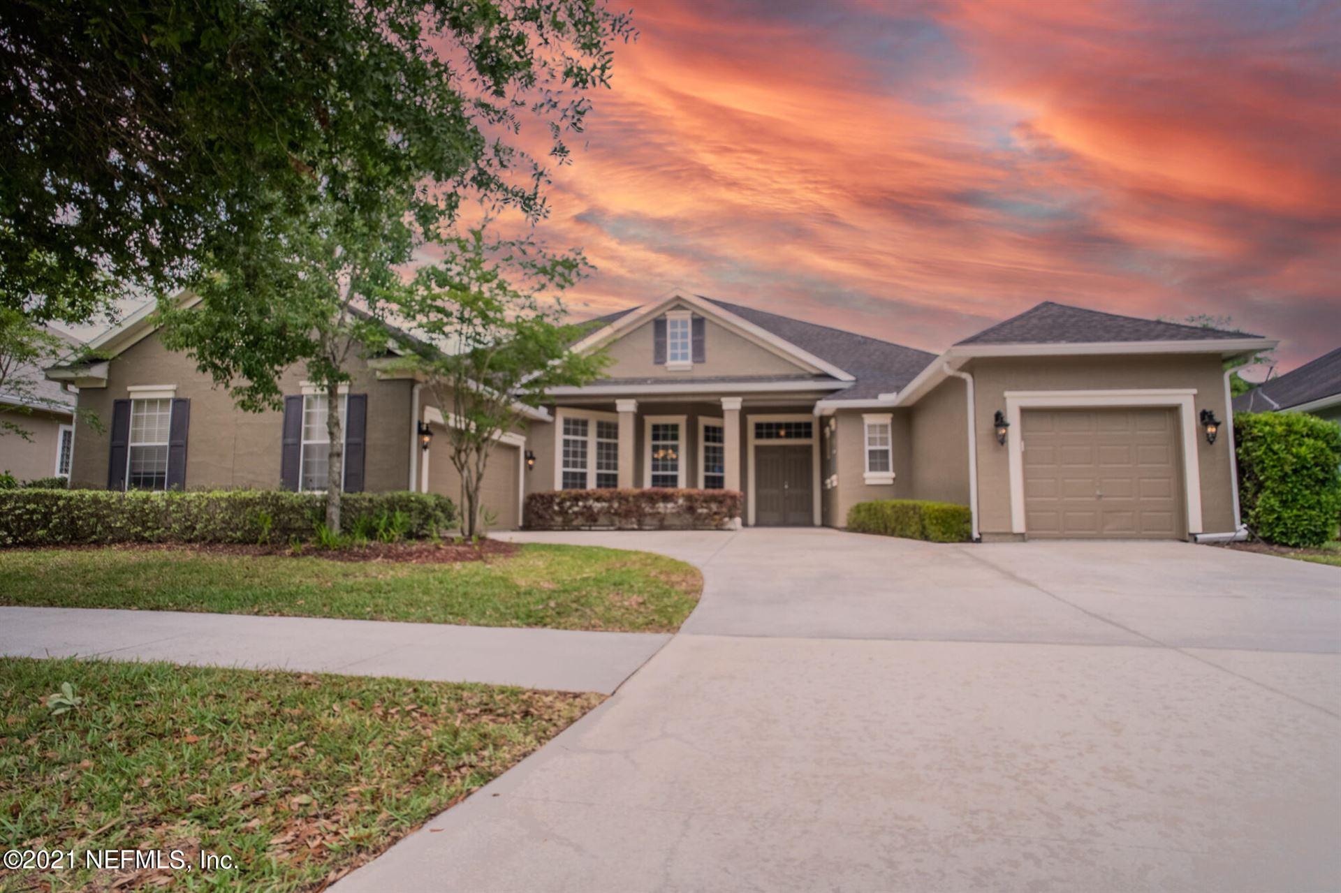 6223 CHERRY LAKE DR N, Jacksonville, FL 32258 - MLS#: 1105970