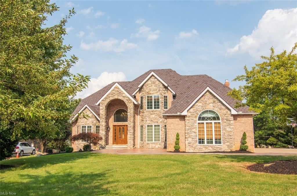 Photo of 8405 Cherry Hill Lane, Broadview Heights, OH 44147 (MLS # 4303015)