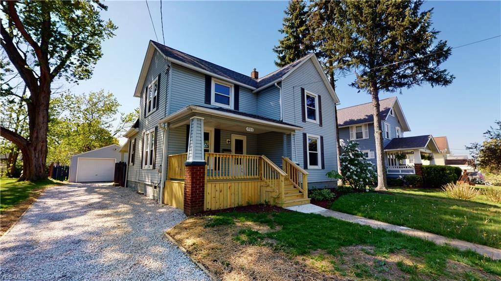 1953 Cook Street, Cuyahoga Falls, OH 44221 - MLS#: 4192056
