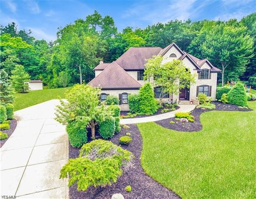 Photo of 7231 Forestwood Drive, Independence, OH 44131 (MLS # 4228745)