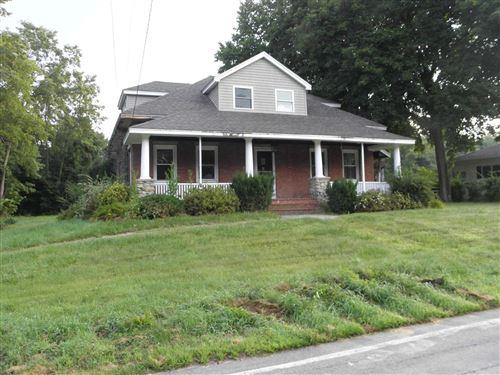 Photo of 17 Westville Road, Plaistow, NH 03865 (MLS # 4804205)