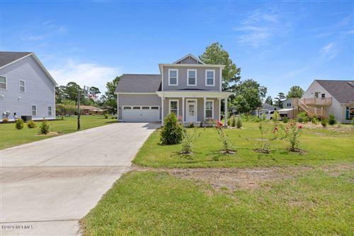 Photo of 117 Gladbrook Drive, Wilmington, NC 28405 (MLS # 100229079)
