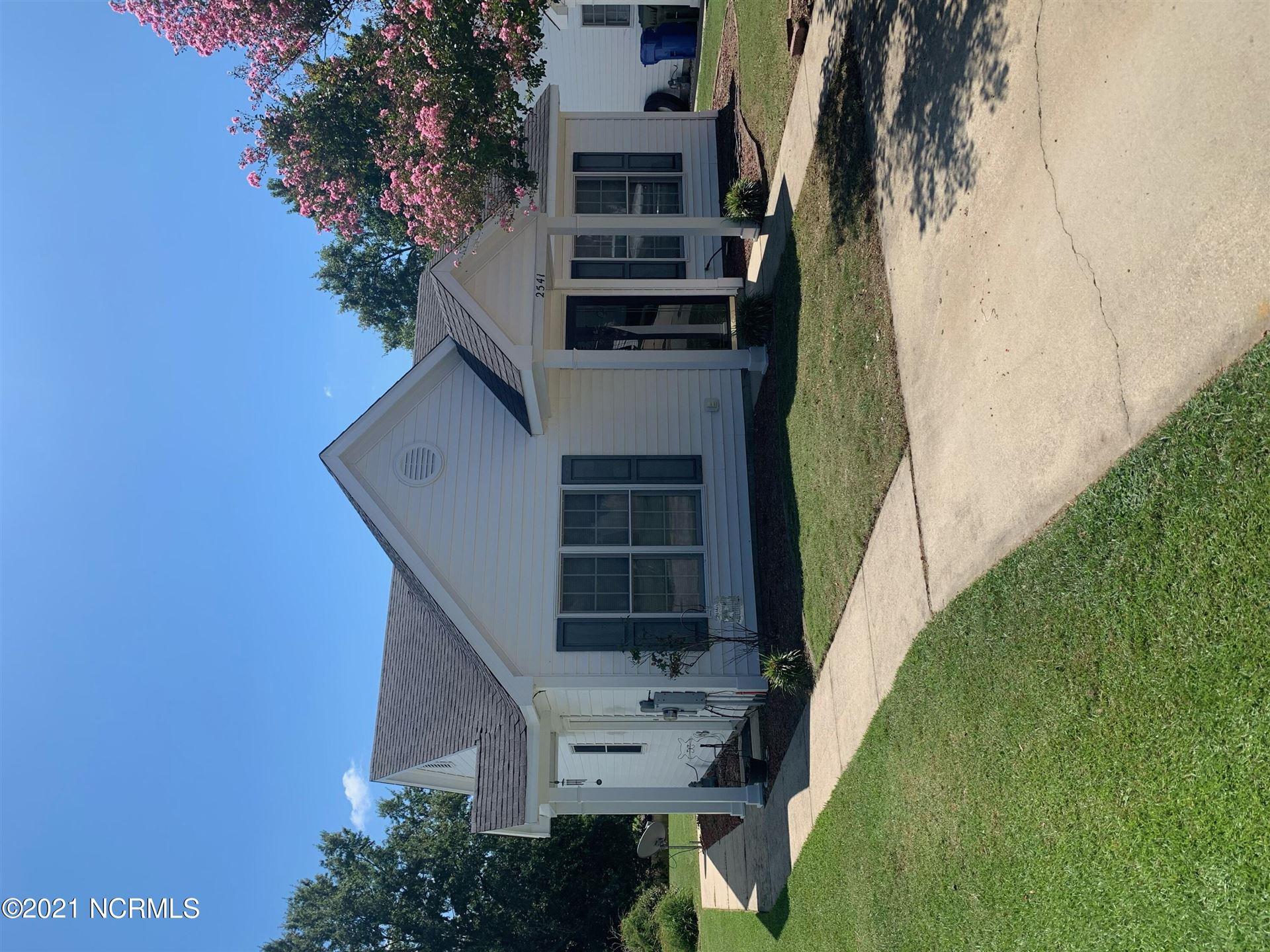 Photo of 2541 Pond Drive N, Wilson, NC 27896 (MLS # 100289101)