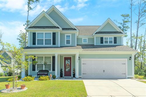 Photo of 729 Coniston Drive SE, Leland, NC 28451 (MLS # 100186138)