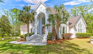 Photo of 1301 Spotswood Court, Wilmington, NC 28409 (MLS # 100159164)