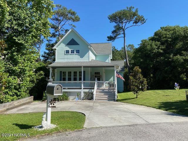 Photo of 9704 Granville Drive, Emerald Isle, NC 28594 (MLS # 100277180)