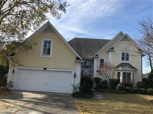 Photo of 2000 Spinnaker Place, Wilmington, NC 28405 (MLS # 100185184)