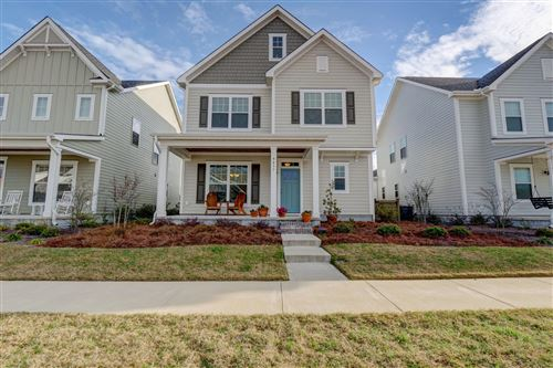 Photo of 4437 Old Towne Street, Wilmington, NC 28412 (MLS # 100198236)