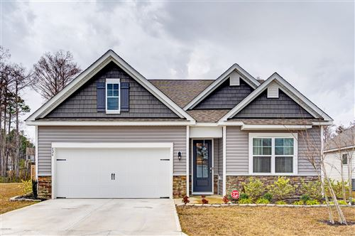 Photo of 826 Barbon Beck Lane SE, Leland, NC 28451 (MLS # 100206245)