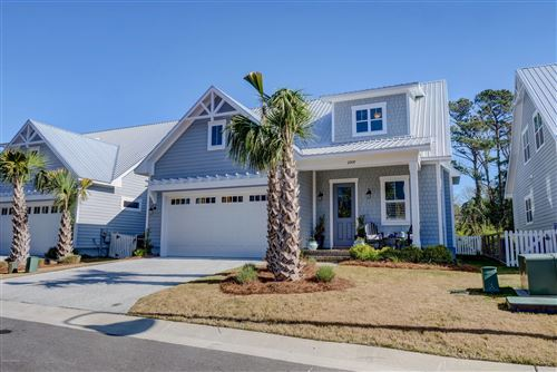 Photo of 2009 Cane Island Place, Wilmington, NC 28409 (MLS # 100201251)