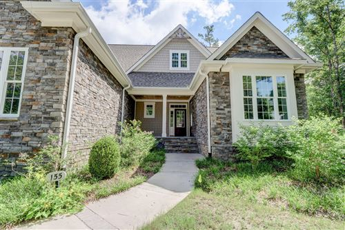 Photo of 155 Maple Creek Drive, Wallace, NC 28466 (MLS # 100084257)