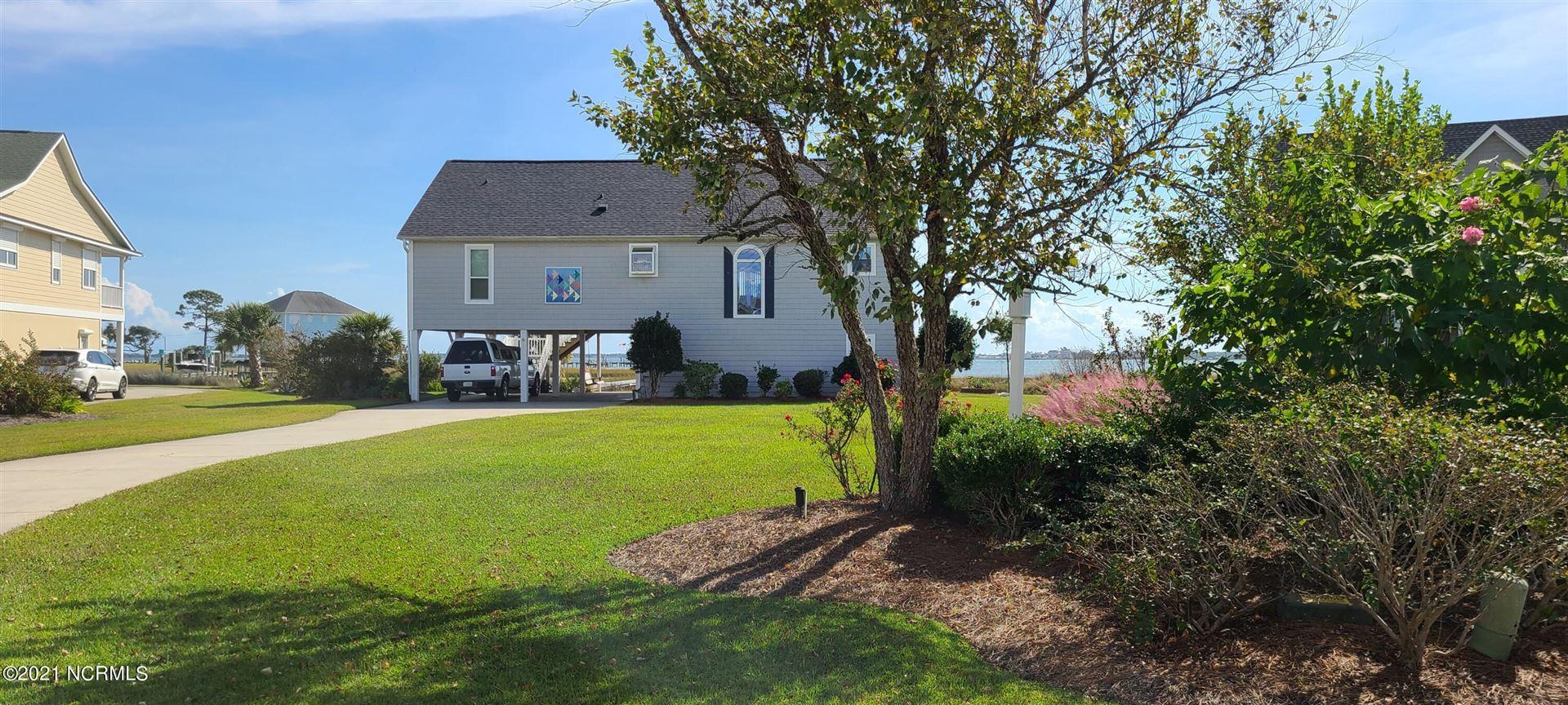 Photo of 319 Joan Court, Beaufort, NC 28516 (MLS # 100296266)