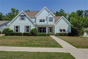 Photo of 7517 Aloft Way, Wilmington, NC 28411 (MLS # 100168293)