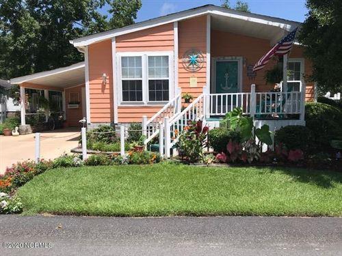 Photo of 507 Leeward Way, Calabash, NC 28467 (MLS # 100231321)