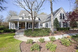Photo of 1232 Arboretum Drive, Wilmington, NC 28405 (MLS # 100172399)