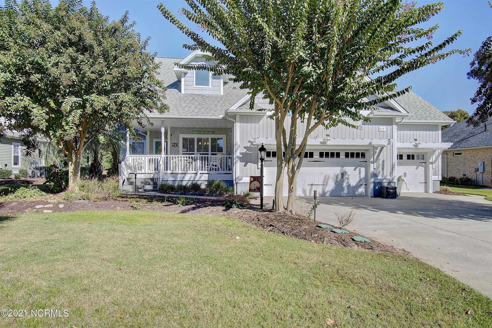 Photo of 476 Kristen Lane SW, Supply, NC 28462 (MLS # 100294404)