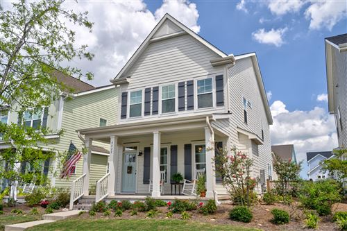 Photo of 4429 Old Towne Street, Wilmington, NC 28412 (MLS # 100235439)