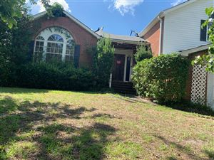Photo of 7012 Brittany Lakes Drive, Wilmington, NC 28411 (MLS # 100176477)