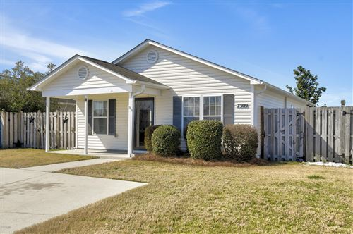 Photo of 7309 Haskell Court, Wilmington, NC 28411 (MLS # 100206477)