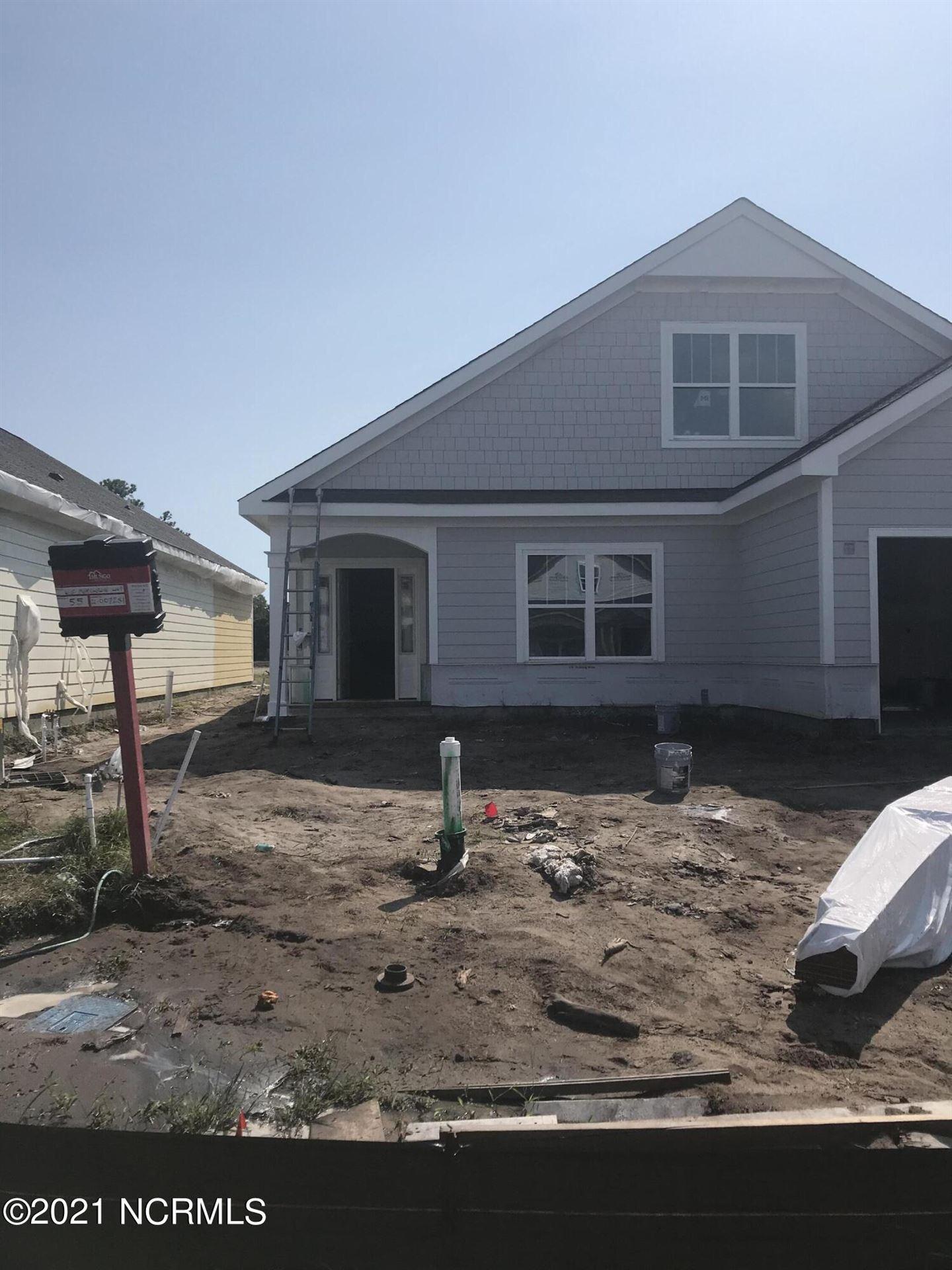 Photo of 6160 Meadowgrove Loop, Wilmington, NC 28409 (MLS # 100290594)