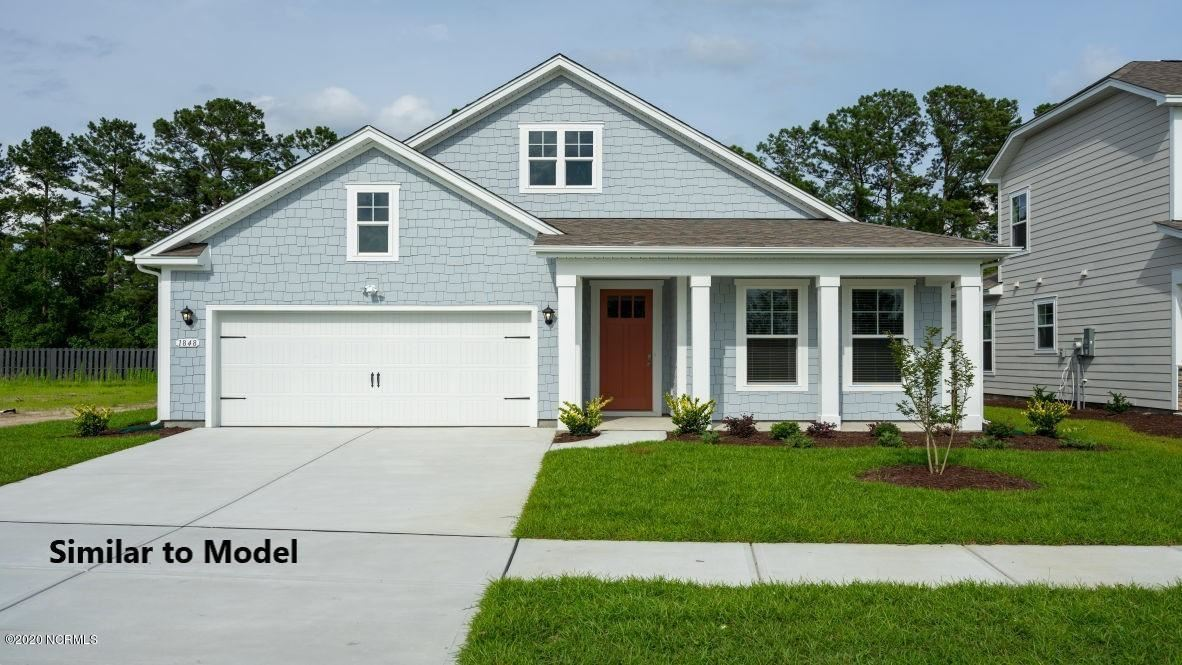 Photo for 128 Sir Clyde Road #Lot 9, Wilmington, NC 28411 (MLS # 100257650)
