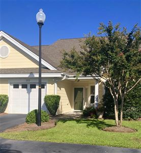 Photo of 132 Willow Pond Drive, Morehead City, NC 28557 (MLS # 100181676)