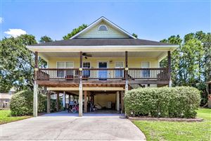 Photo of 7609 Outrigger Court, Wilmington, NC 28412 (MLS # 100168716)