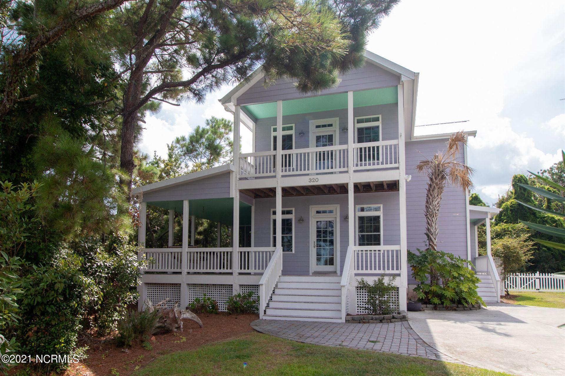 Photo of 320 Governor Safford Lane, Emerald Isle, NC 28594 (MLS # 100289761)