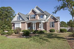 Photo of 5211 Lone Eagle Court, Wilmington, NC 28409 (MLS # 100188763)