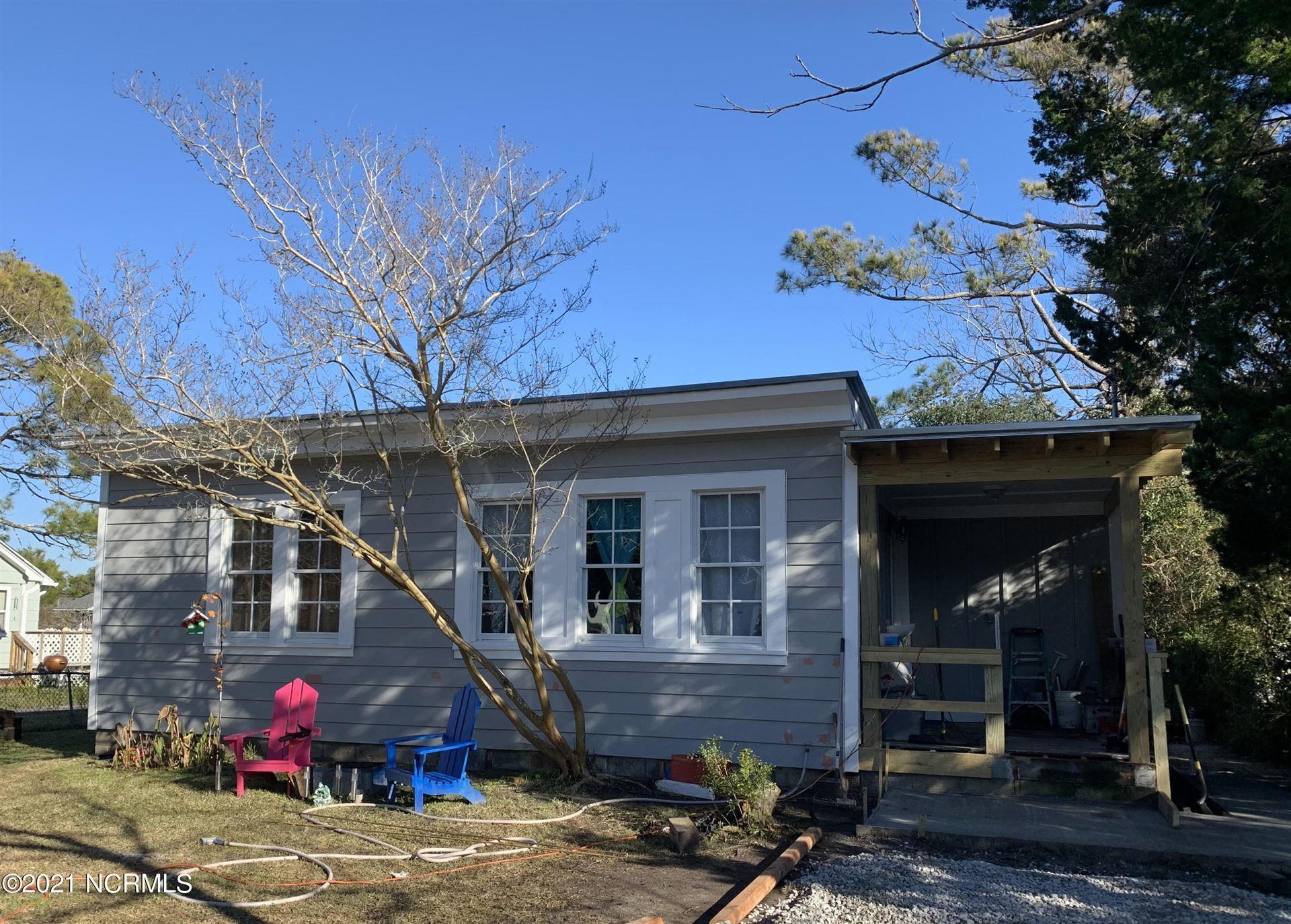 206 Elm Street, Beaufort, NC 28516 - #: 100260824